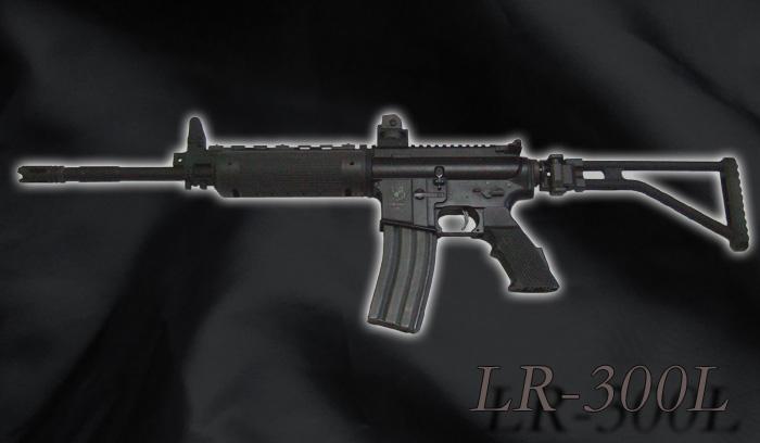 LR-300L USED