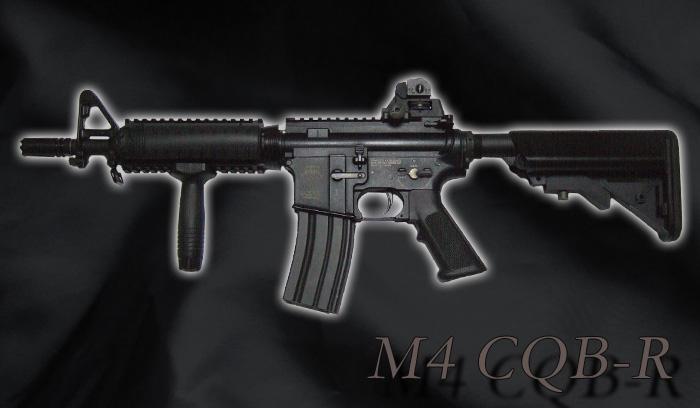 M4 CQB-R USED