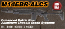 M14EBR-ALCS