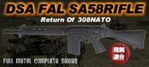 DSA FAL SA58 RIFLE