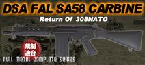 DSA FAL SA58 CARBINE