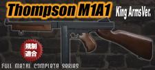 Thompson M1A1エアガン
