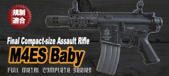 M4ES Baby