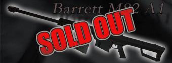 Barrett M82A1 USED