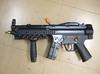 MP5修理