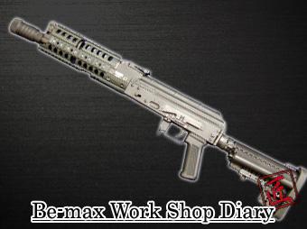 次世代AKへのRAS組込み&バッテリー収納加工