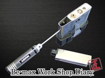 DSR1マガジンへの初速微調整機構の追加
